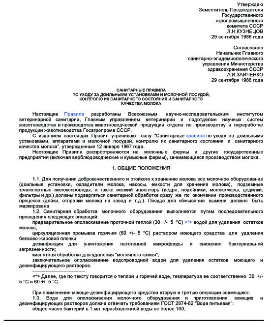 Городская клиническая больница no 2 харьков